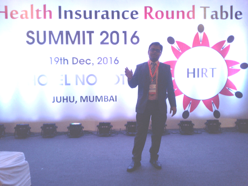 HIRT Summit 2016