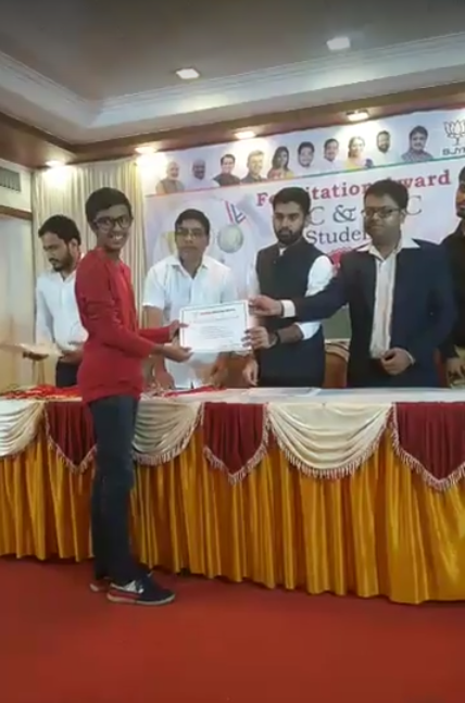 Felicitation of Students